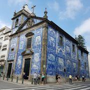 アズレージョが美しい礼拝堂