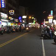 台中駅から徒歩でいける夜市