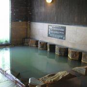 温泉ハシゴも可能。多彩な入浴施設あり