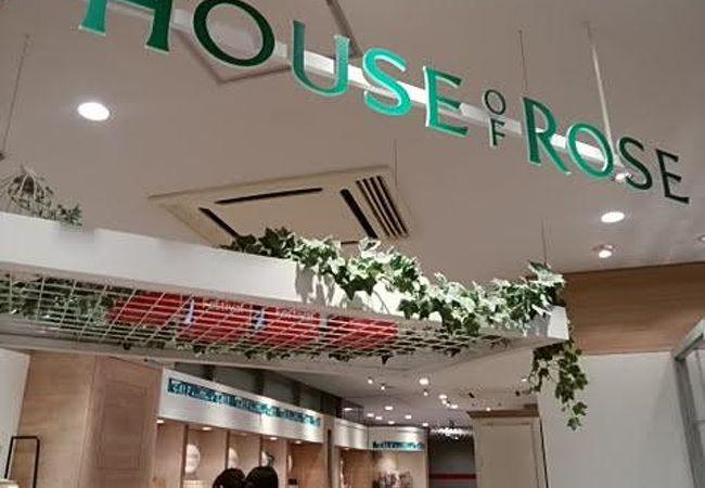 ハウスオブローゼ 五反田レミィ店