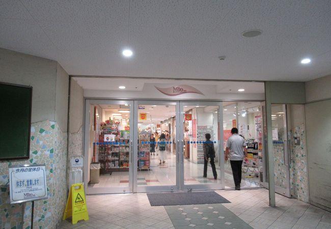 千葉店Mio