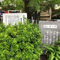 写真:佐藤惣之助「祭の日」詩碑