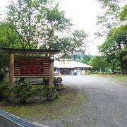 3連休雨キャンプ