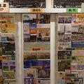 写真:長野市観光情報センター