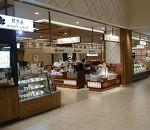 ステーションビルMIDORI (長野店)