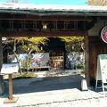写真:eX cafe 京都嵐山本店