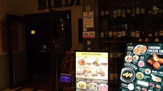 BINDI 汐留店
