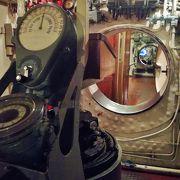 こじんまりとした潜水艦