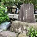 写真:正岡子規没後100年記念句碑