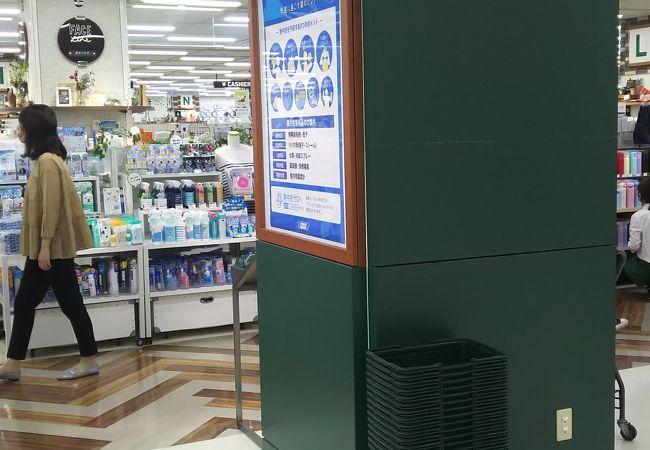 東急ハンズ (川崎店)