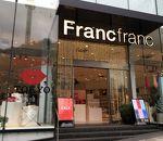 LOUNGE by Francfranc