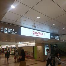 名古屋駅の地下街