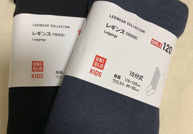 ユニクロ (五反田TOC店)