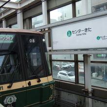 江ノ電カラーの電車が来ました