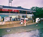 パークローソン大阪城公園店
