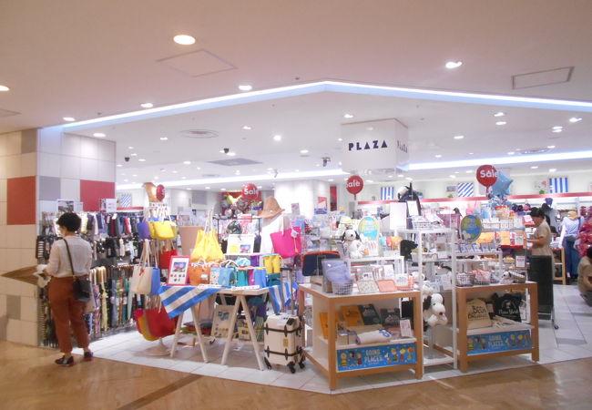 プラザ (アトレ大井町店)