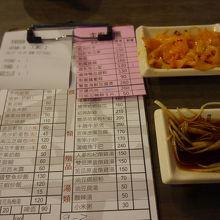 犁園湯包館 (南京店)