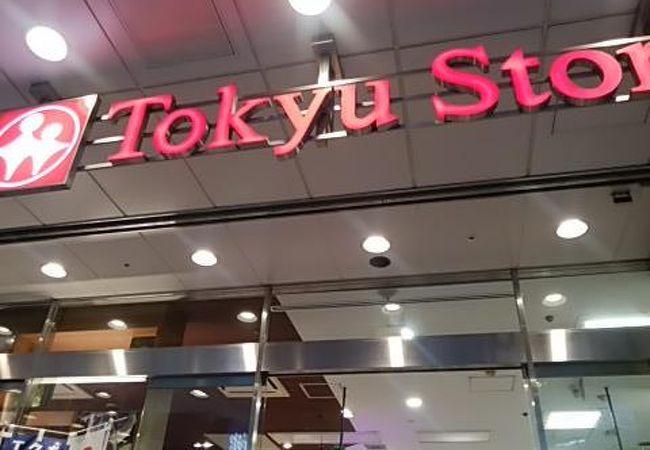 五反田東急ストア