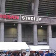 [一部訂正] 日産スタジアム=横浜国際総合競技場 : サッカーの国際公式試合・ワールドカップ関連ではほとんど使用されなくなってしまった !!