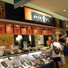 和菓子の専門店
