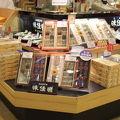 写真:仙台菓子処味佳嵯 エスパル仙台店(本館)
