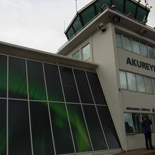 アークレイリ空港 (AEY)
