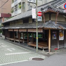 本家菊屋 奈良店