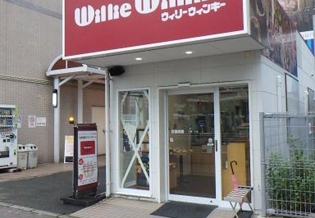 ウィリーウィンキー 徳島店