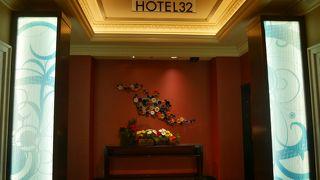 ホテル32