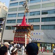 祇園祭のクライマックス