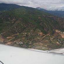 パロ空港 (PBH)