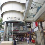 横須賀中央駅から