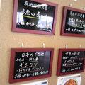 写真:有栖川食堂