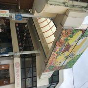 石垣市内一番のショッピングモールのユーグレナモール