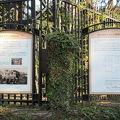 写真:旧フランス領事館公邸遺構