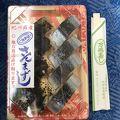 万両寿し:紀勢本線紀伊長島駅前、サンマ寿司を求めて