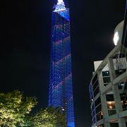 夜の福岡タワー