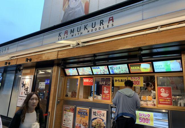 どうとんぼり神座  東京ドームシティ店