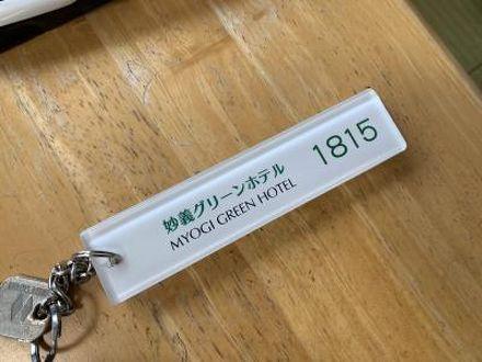 妙義グリーンホテル&テラス 写真