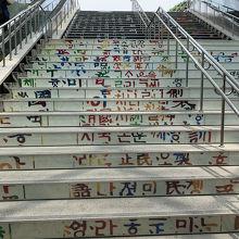 ソウル高速バスターミナル