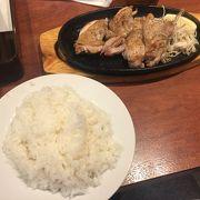 チキンステーキ黒胡椒焼き!