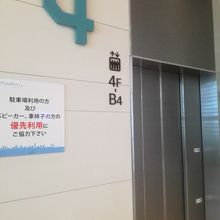 エレベーターがなかなか来ない
