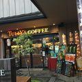 写真:タリーズコーヒー 嵐電嵐山駅店
