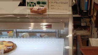 デセール洋菓子店 ラスカ平塚店