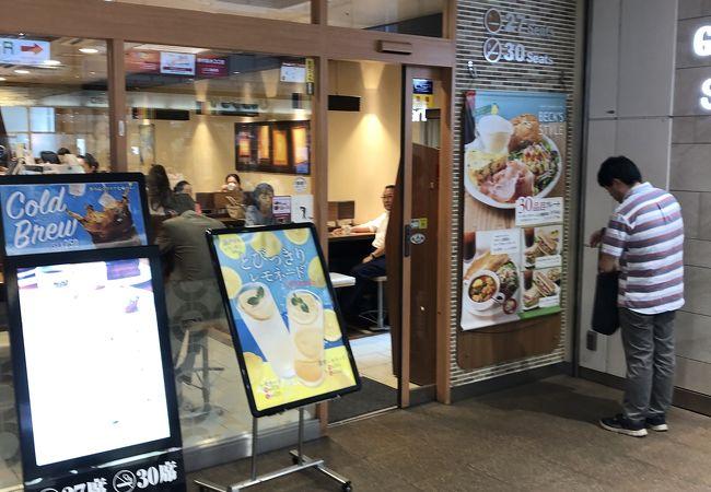 BECK'S COFFEE SHOP 立川店