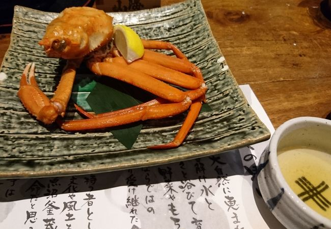 魚沼釜蔵 ぽんしゅ館