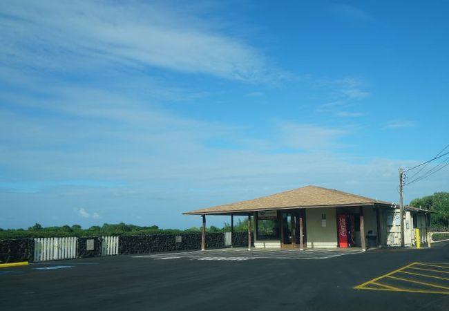 ハナ空港 (HNM)