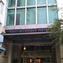 M ブティック ホテル