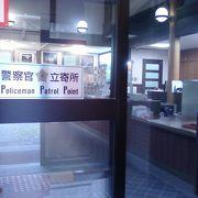 清々しい郵便局です。
