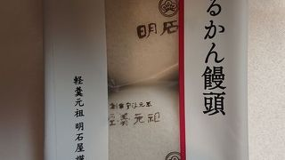 明石屋 仙厳園店